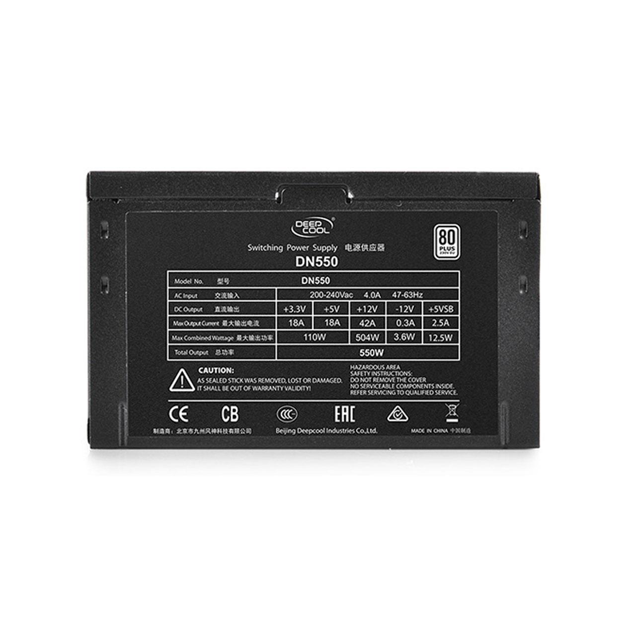منبع-تغذیه-کامپیوتر-36دیپ-کول-مدل-DN550