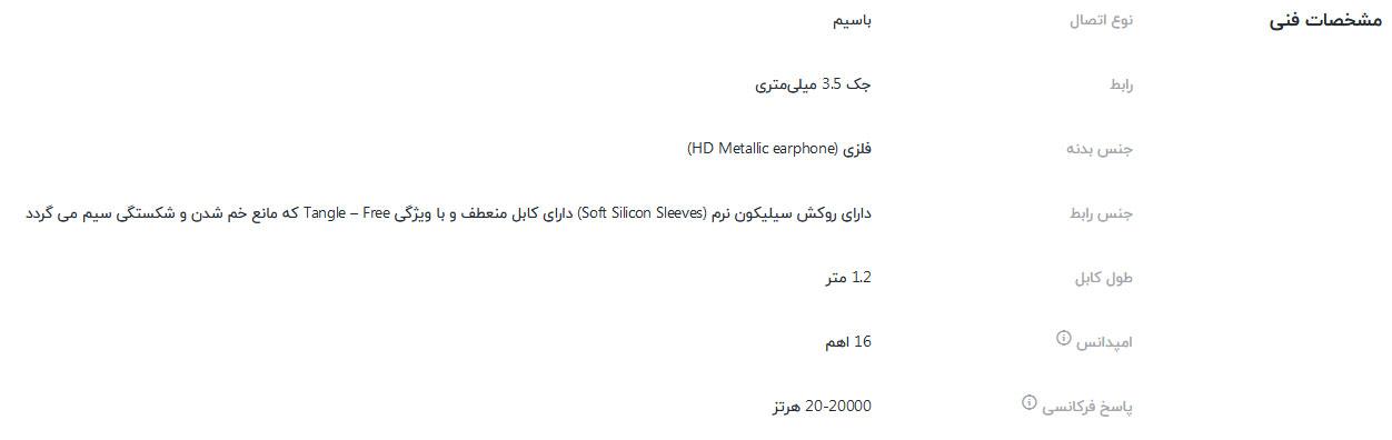 هدفون22-سیم-دار-A4TECH-مدل-MK-730HD